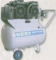 FD-98-2B型微百无油空气压缩机
