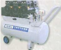 FD-98-3型无油空气压缩机