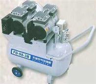 FD-98-3B型无油空气压缩机