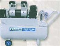 FD-98-4B型无油空气压缩机