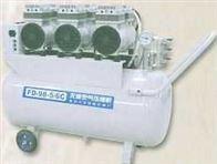 FD-98-5/6C型无油空气压缩机