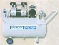 FD-98-5B型无油空气压缩机