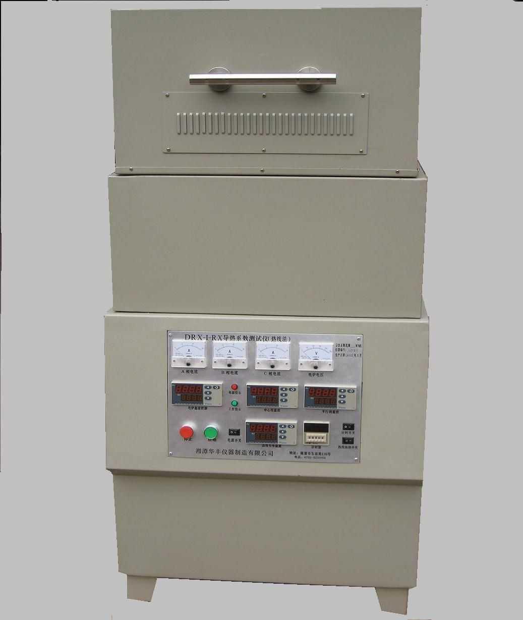 DRX-I-RX热线法导热仪