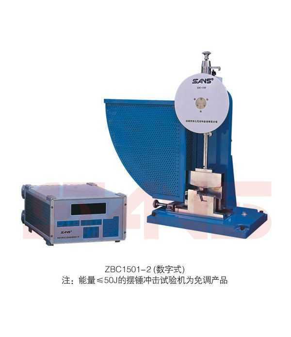 MTS工业系统(中国)有限公司
