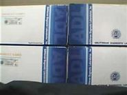 小鼠抗心肌抗体(CMA)盒