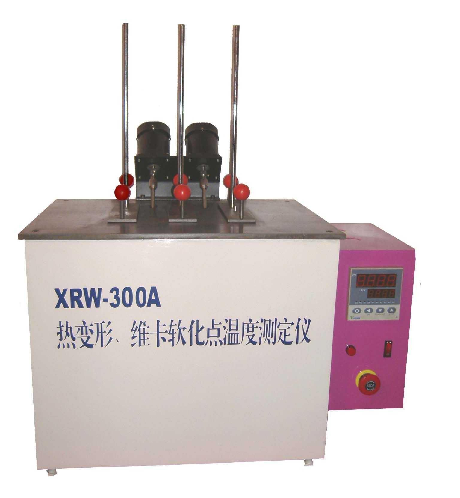 热变形、维卡软化点温度测定仪(台式)