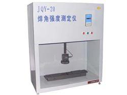 JQY-20焊角强度测定仪
