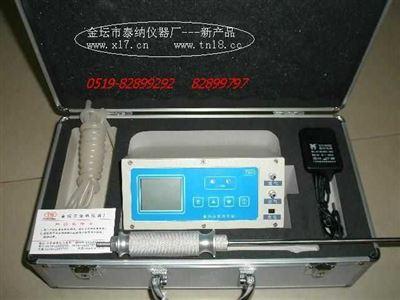 TN4+便携型泵吸式二氧化碳检测仪