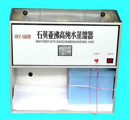 石英亚沸蒸馏水器