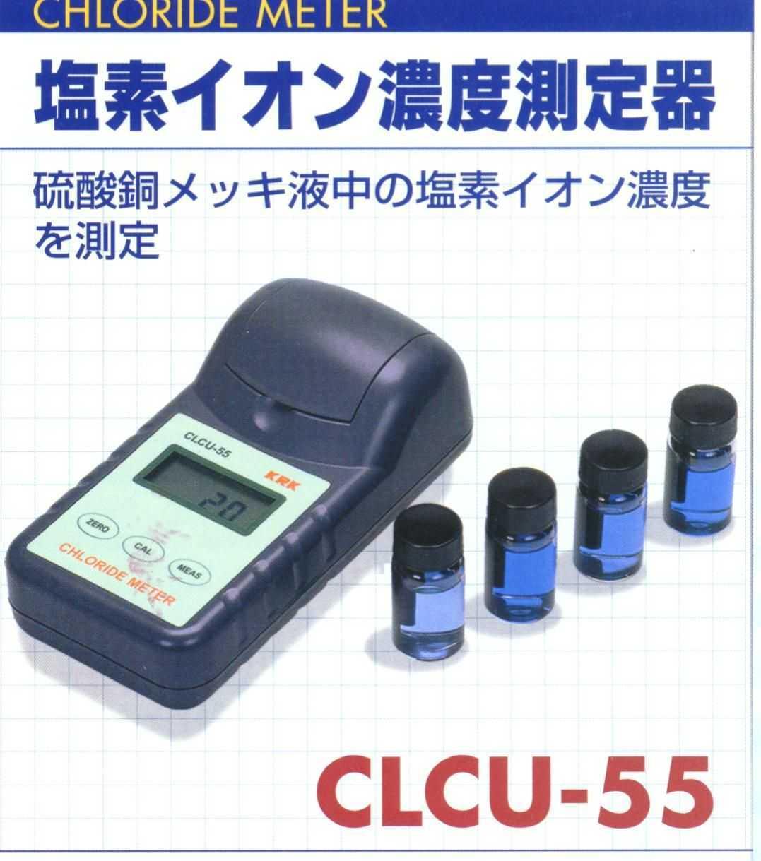 硫酸铜中氯离子测定仪
