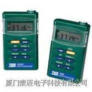 太阳能功率强度仪 TES-1333