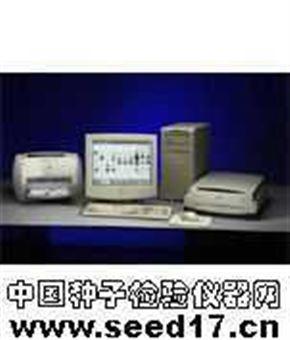 HyPre凝膠成像分析系統