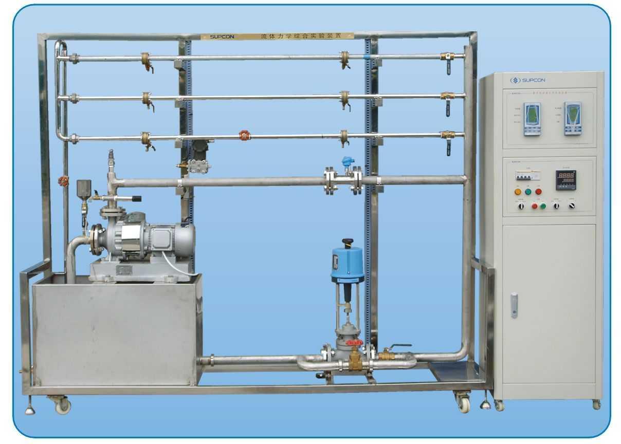 lb101d-lb101d流体力学综合实验装置