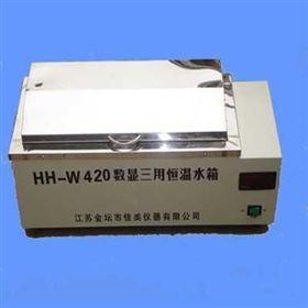 HH-W420定制恒温水箱