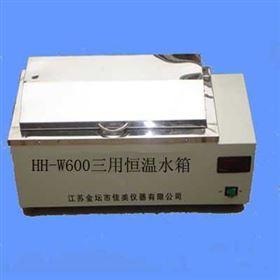 HH-W600定制恒温水箱