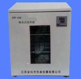 SHP500隔水式培养箱