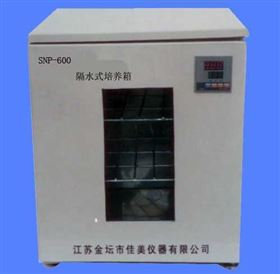 SHP600隔水式培养箱