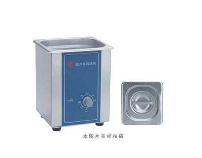 80D超声波清洗机/超声波清洗器