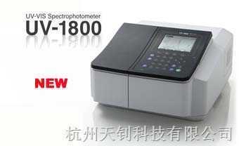 UV-1800光度计UV-1800双光束紫外可见分光光度计
