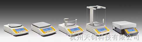 CP系列微量准微量分析精密天平