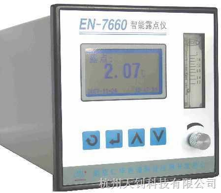 EN-7660EN-7660智能露点仪