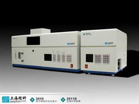 3510型3510型原子吸收分光光度计系统