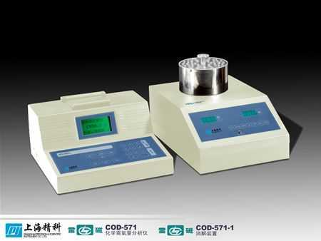 COD-571型化学需氧量分析仪