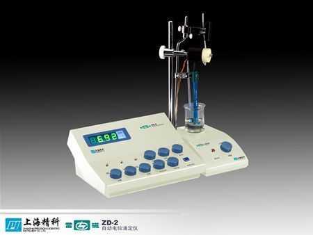 ZD-2型ZD-2型自动电位滴定仪