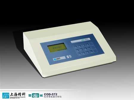 COD-572 型COD-572 型化学需氧量分析仪