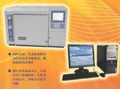 TVOC专用气相TVOC气相色谱仪
