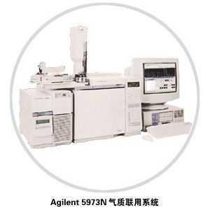 Agilent 5973N型Agilent 5973N型Agilent气-质联用系统