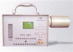 HFC-3BT智能呼吸性粉尘采样器