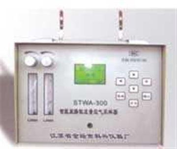 STWA-300智能双路低流量空气采样器