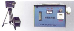 DFC-3BTDFC-3BT粉尘采样器