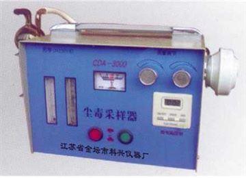 CDA-3000尘毒采样器