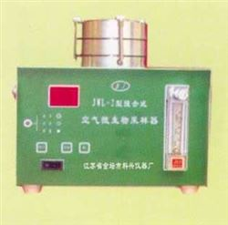 JWL-2型空气微生物采样器