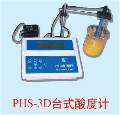 PHS-3D酸度计