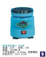 耐磨橡胶旋涡混合器Vortex