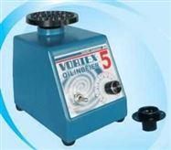 VORTEX-5连续,接触,调速 旋涡混合器Vortex