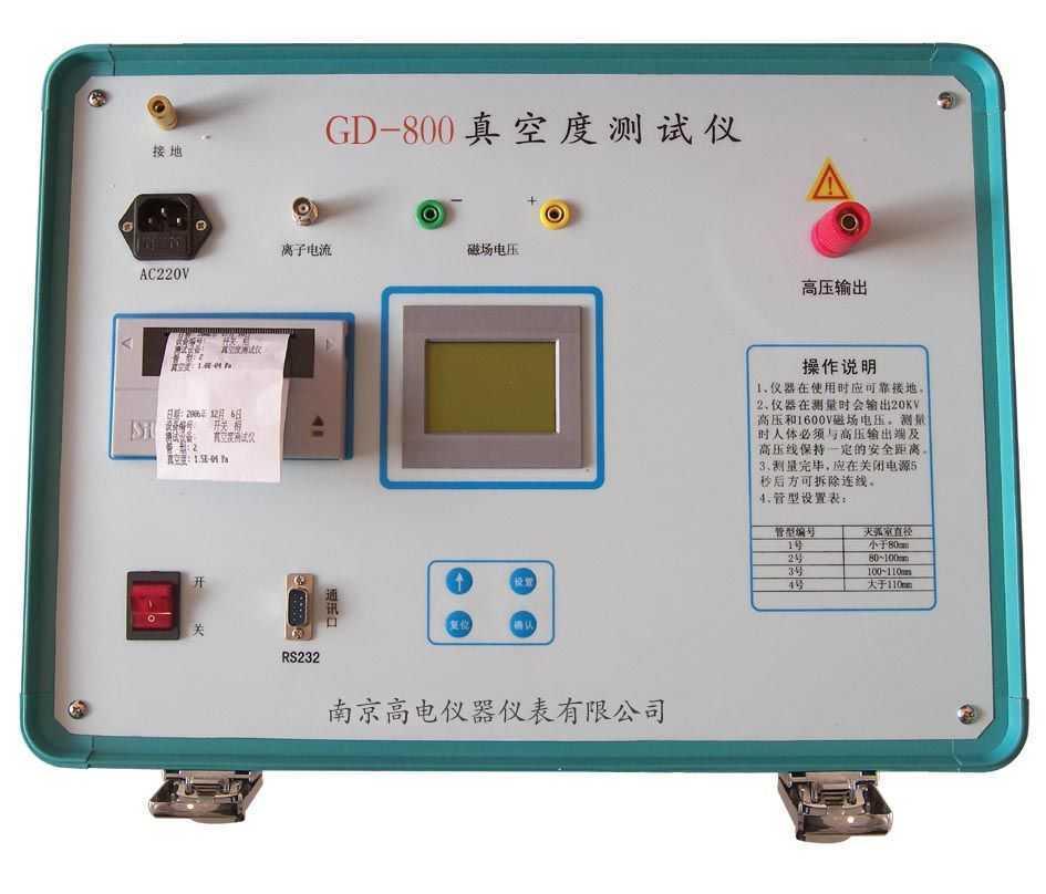 真空度测试仪 真空度测试仪 _测量/计量仪器_天平衡器