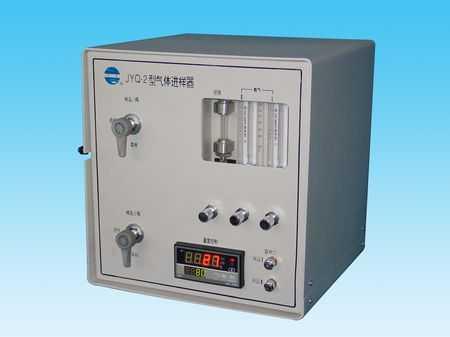 JYQ-2型氣體進樣器