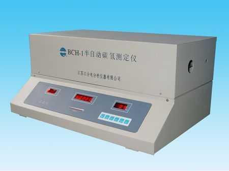 BCH-1半自動碳氫測定儀