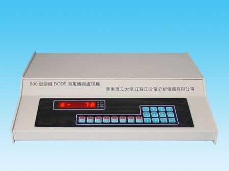 890890/880/870微机BOD测定仪