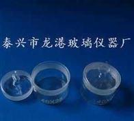 厂家直销,高型称量瓶,扁型称量瓶,玻璃仪器生产厂家
