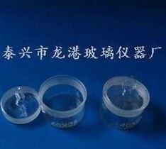 *,高型称量瓶,扁型称量瓶,玻璃仪器生产厂家