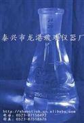 廠家直銷,三角燒瓶,具塞三角燒瓶,玻璃儀器生產廠家