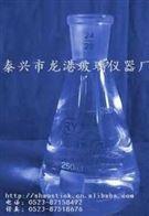 厂家直销,三角烧瓶,具塞三角烧瓶,玻璃仪器生产厂家