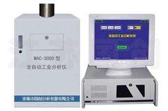 MAC-3000型全自動工業分析儀