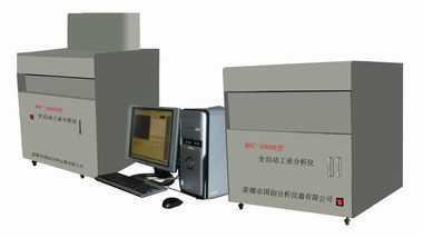 全自动工业分析仪1