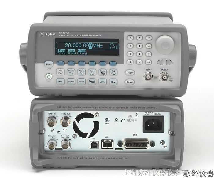 33220A任意波形发生器
